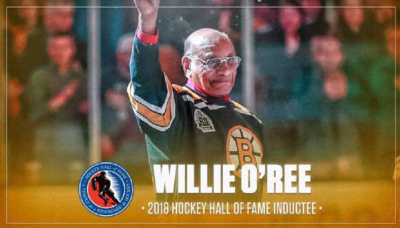 willie-o-ree-hall-of-fame.jpg